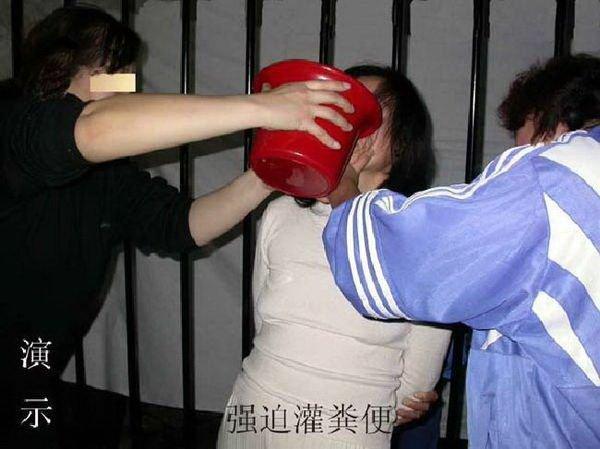 tortura prisión china (3)